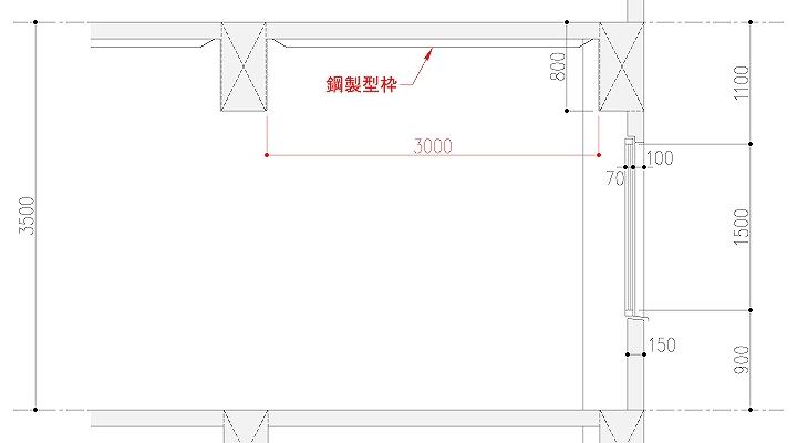 鋼製型枠設置例
