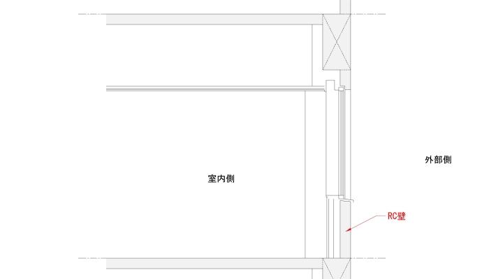 RC造の断面図例