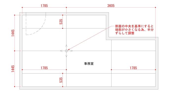 天井ケイカル板の納まり例
