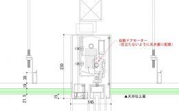 自動ドアモーターを天井裏に配置