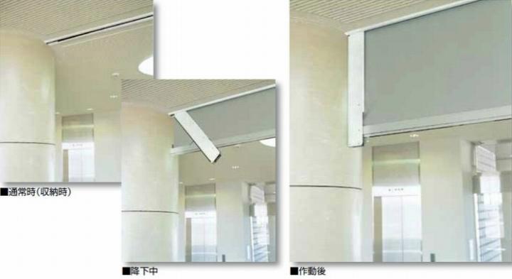 シート式可動防煙垂壁