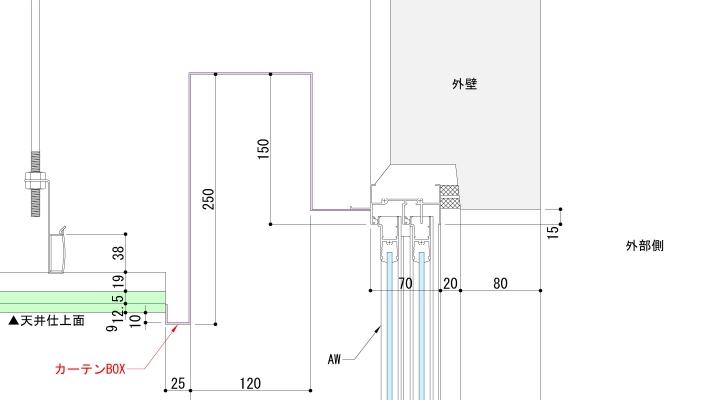 AWレベルと天井高さが異なる場合の納まり