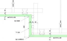 天井段差の納まり例