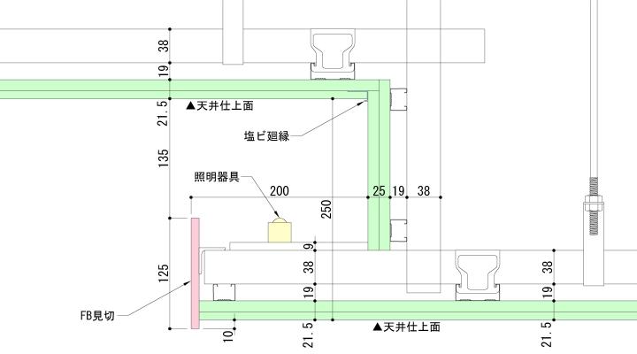 天井間接照明の納まり例