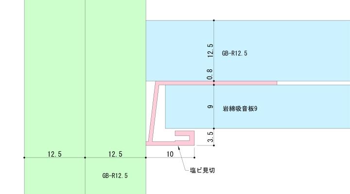 廻り縁部分拡大納まり図