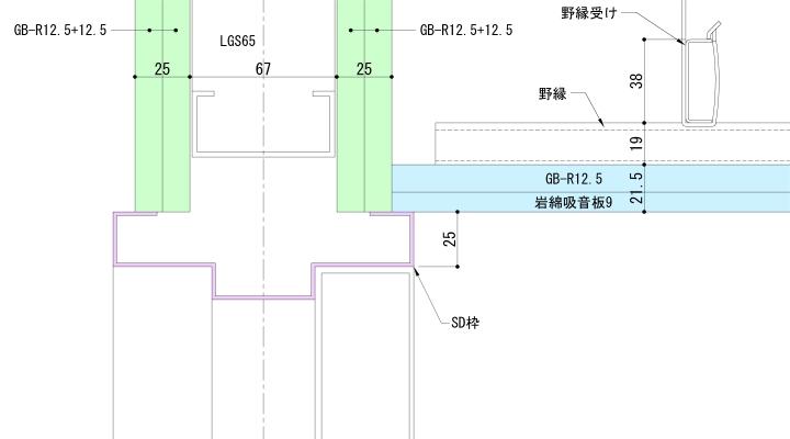 建具枠と天井の納まり例