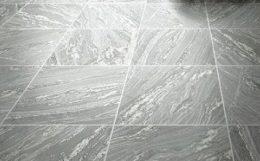 石目地のイメージ
