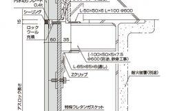 ECPと床コンクリートの納まり