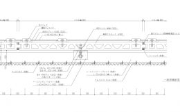 レールファスナー工法の金属パネル納まり