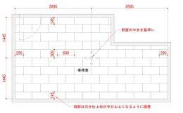 岩綿吸音板の割付例